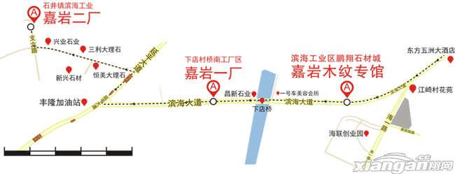 嘉岩地图.jpg